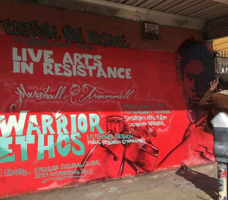 Warrior Ethos: Performing political education